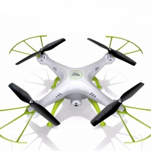 X5HC Quadcopter with HD Camera
